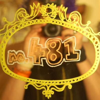 My Number: Work of Art | Photomarathon 2011