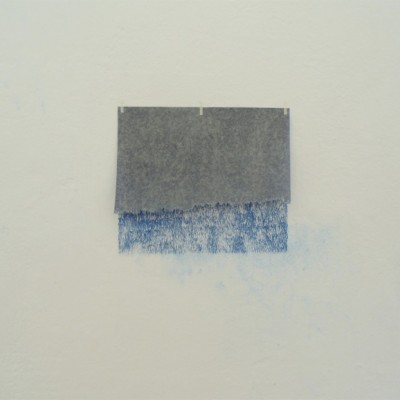 Jade Gilbert: Untitled (May 2011)
