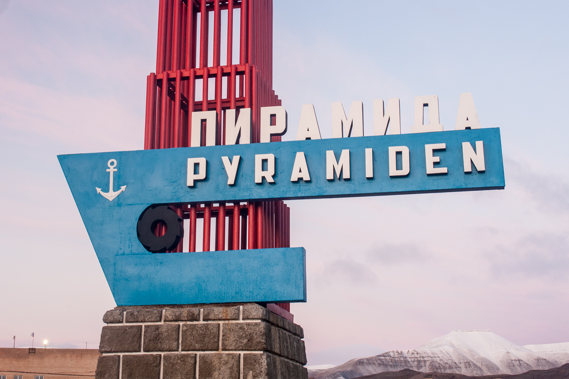 Sign for Pyramiden, Svalbard
