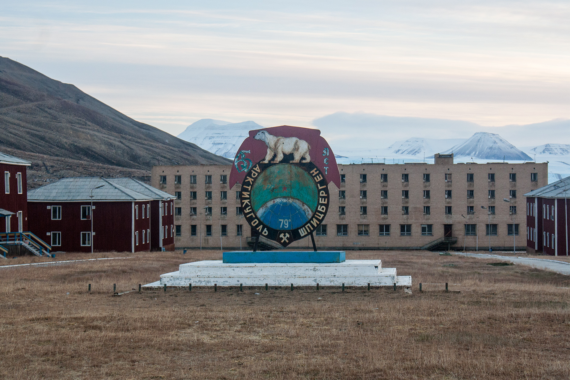An abadnoned Russian mining town in Svalbard
